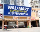 Feds Pay Wal-Mart A Fat $2.6 Billion Welfare Payment Every Single Year